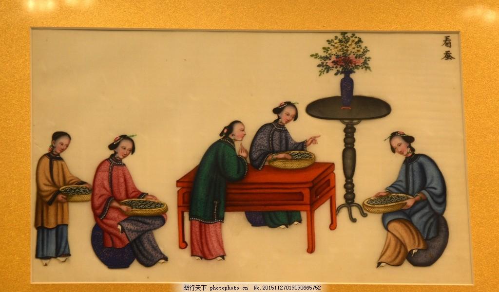 古代人物 人物画 壁画 绘画 油画 风景画 陶瓷画 中国风 看蚕 设计