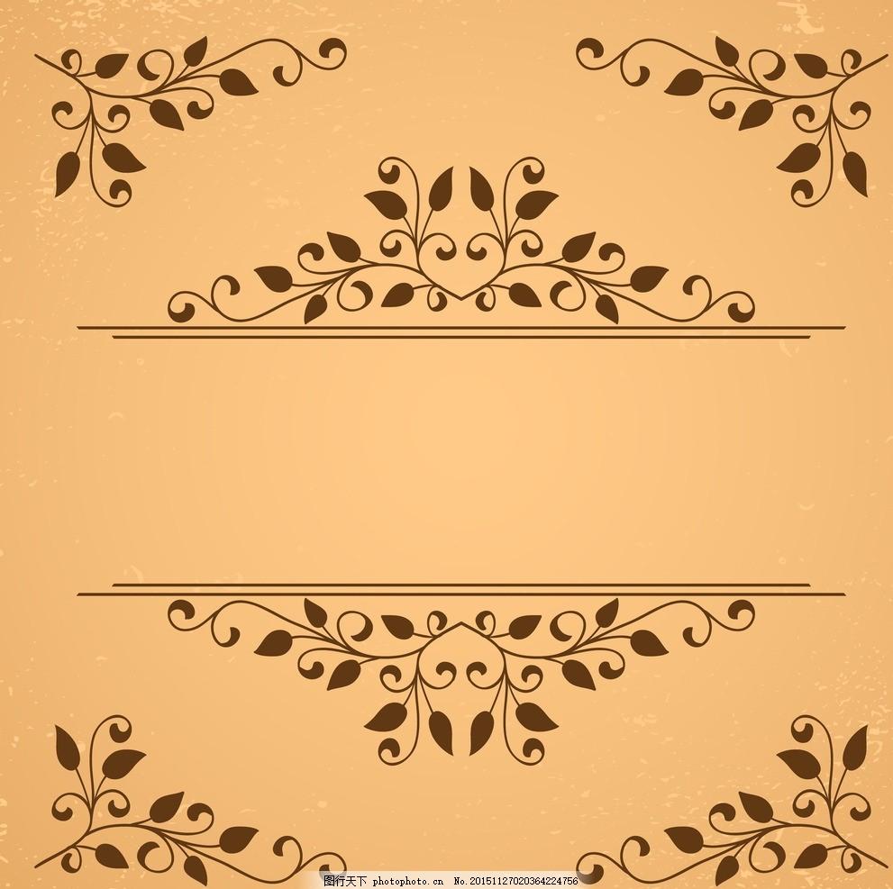 欧式花纹 花边 边框 花纹分割线 装饰花纹 花纹 花卉 页面装饰元素 花