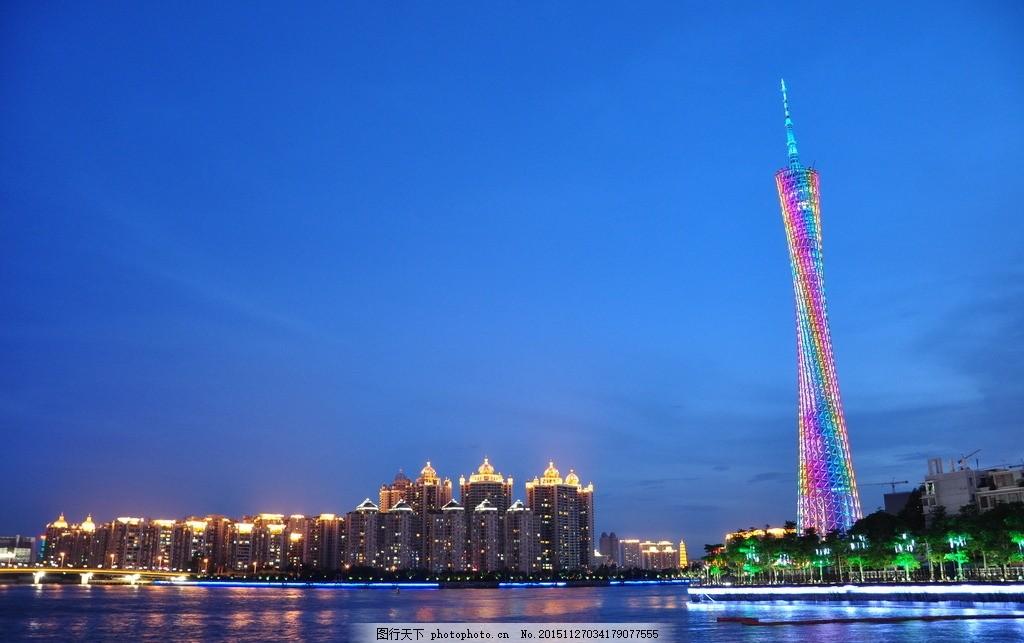 设计图库 自然景观 自然风景  广州塔 夜景 夜色 江边 灯光 高清图片
