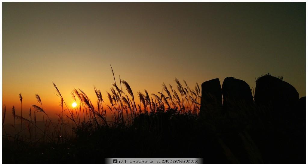 容县 三片石 日落 玉林 大容山 摄影 自然景观 山水风景 72dpi jpg
