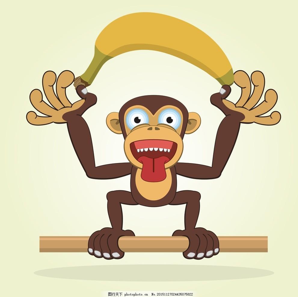 猴子 卡通猴子 香蕉 卡通动物 猴年 圣诞节 新年 春节 猴年素材