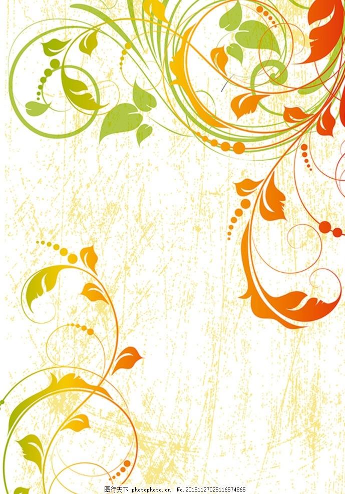 花卉植物插画矢量素材 花纹 花朵 花藤 花蔓 藤蔓 斑驳 装饰