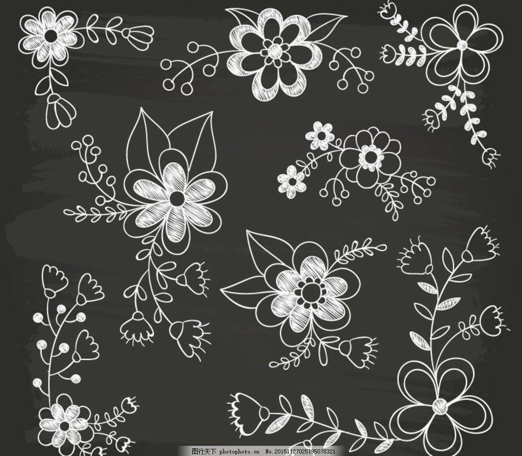 手绘花卉设计矢量图 花朵 花枝 植物 装饰 卡片 插画 背景 海报