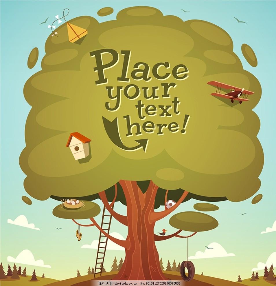 卡通春季树木背景矢量素材 春天 大树 植物 箭头 梯子 楼梯 鸟巢