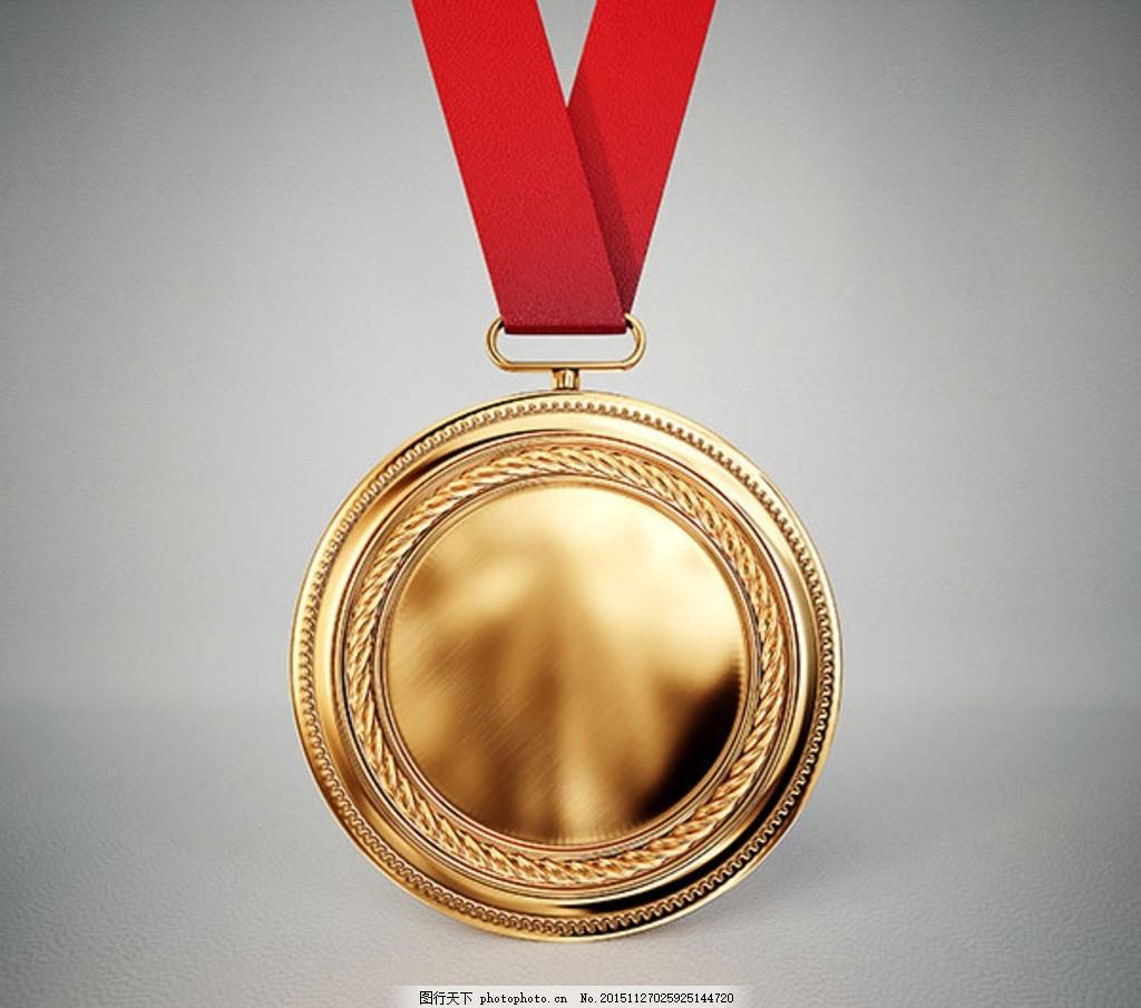 圆形 奖牌 空白奖牌 奖牌素材 奖牌图片 设计 生活百科 学习用品 300