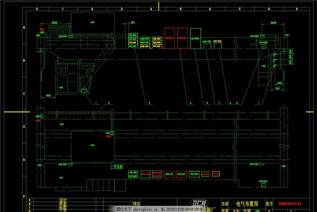 电气布置图cad机械图纸 电缆井 变频控制 强电系统 弱电系统