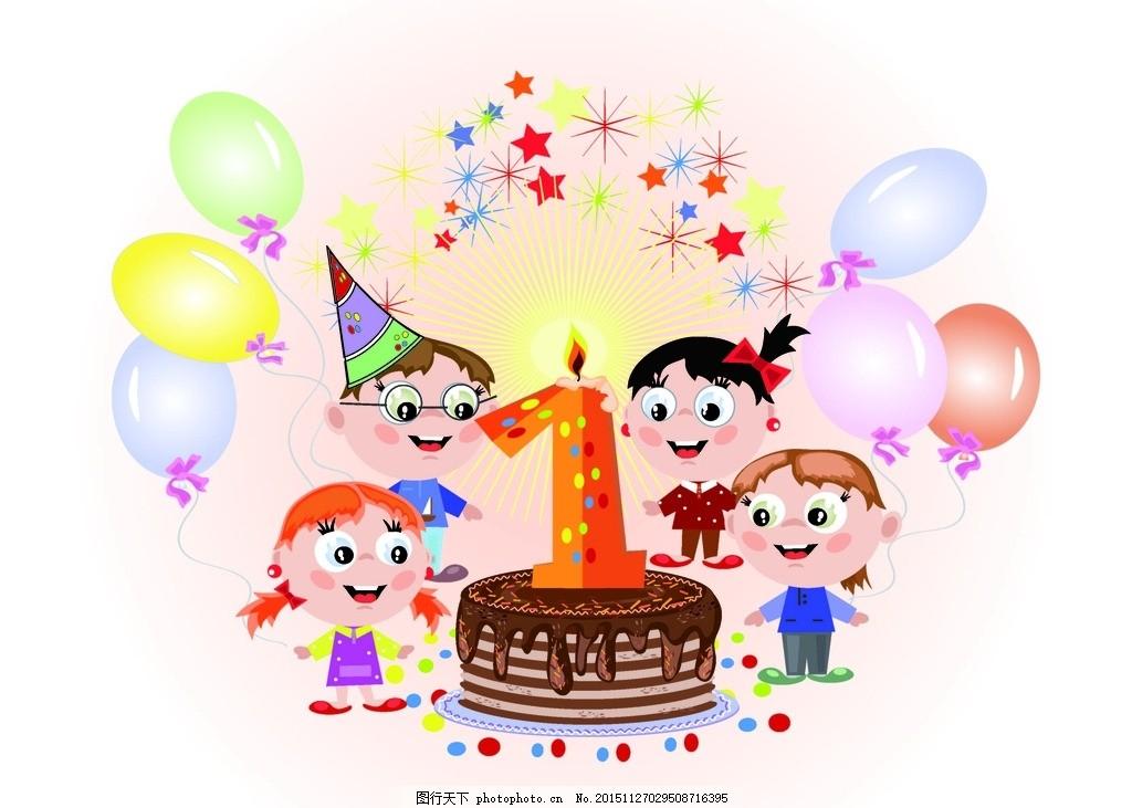 小朋友生日 卡通 可爱 贺卡 庆祝 背景 矢量 蛋糕 周岁 礼盒