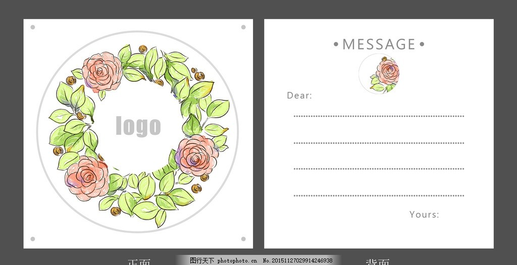 设计图库 广告设计 名片卡片  花卉素材留言卡 留言卡 留言条 留言