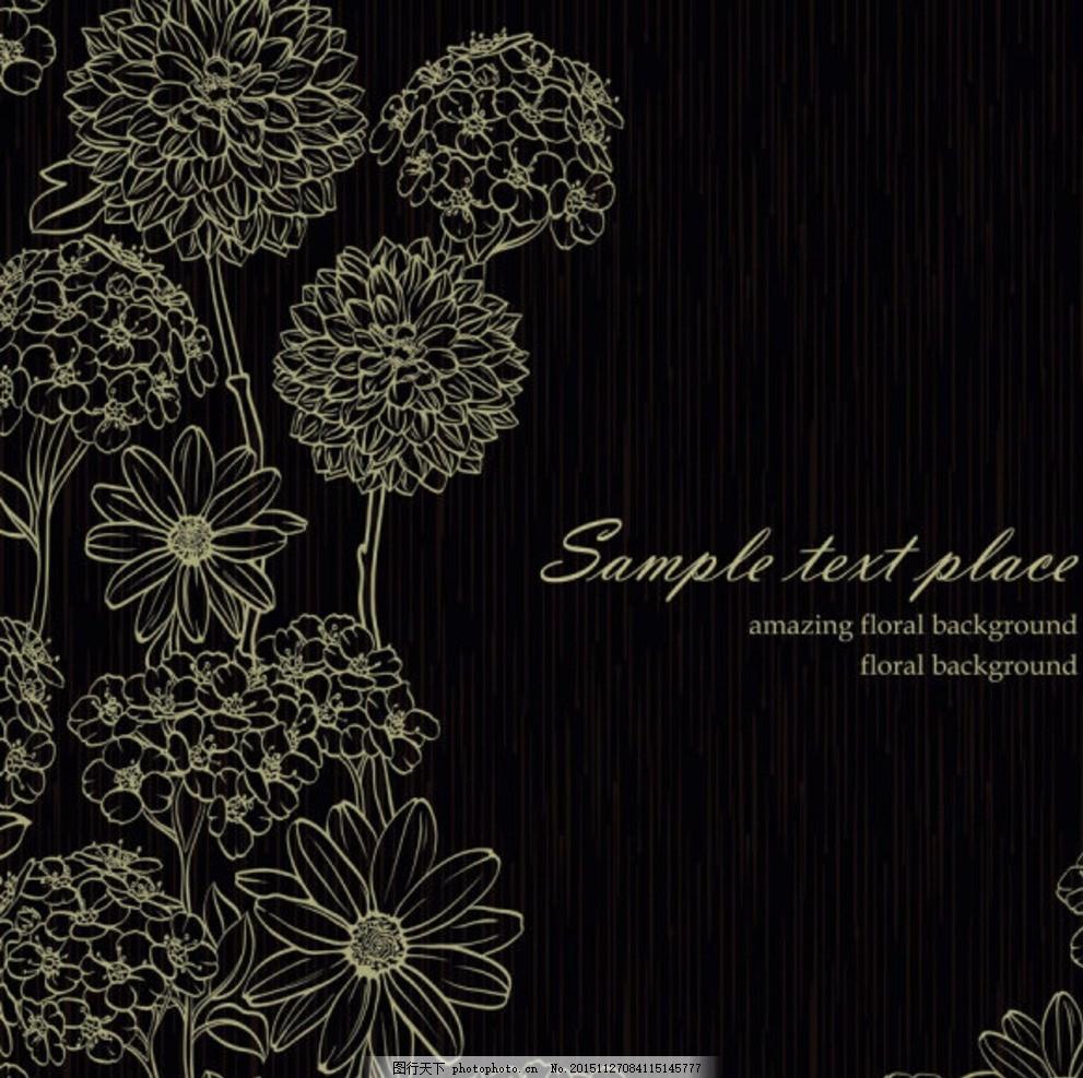 线条矢量花艺素材 线条花艺 花艺素材 手绘花艺 鲜花素材 矢量花卉