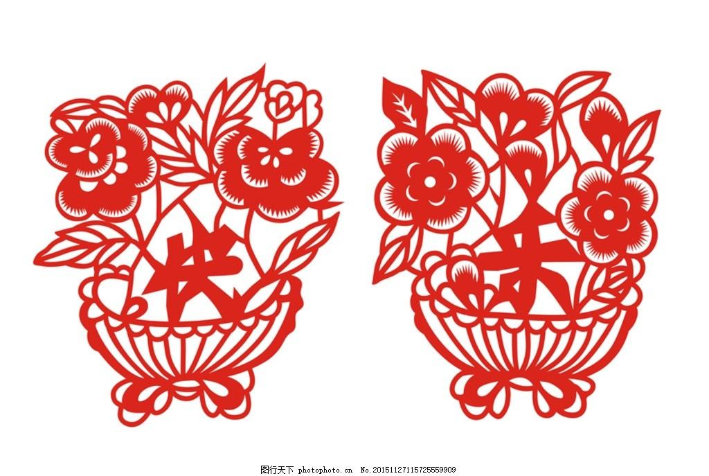 花篮剪纸 红色剪纸 花卉剪纸 中国工艺 中国剪纸 快乐字体 t恤&amp