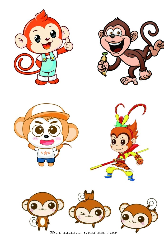 猴子图 卡通 孙猴子 美猴王 卡通图片 动漫动画