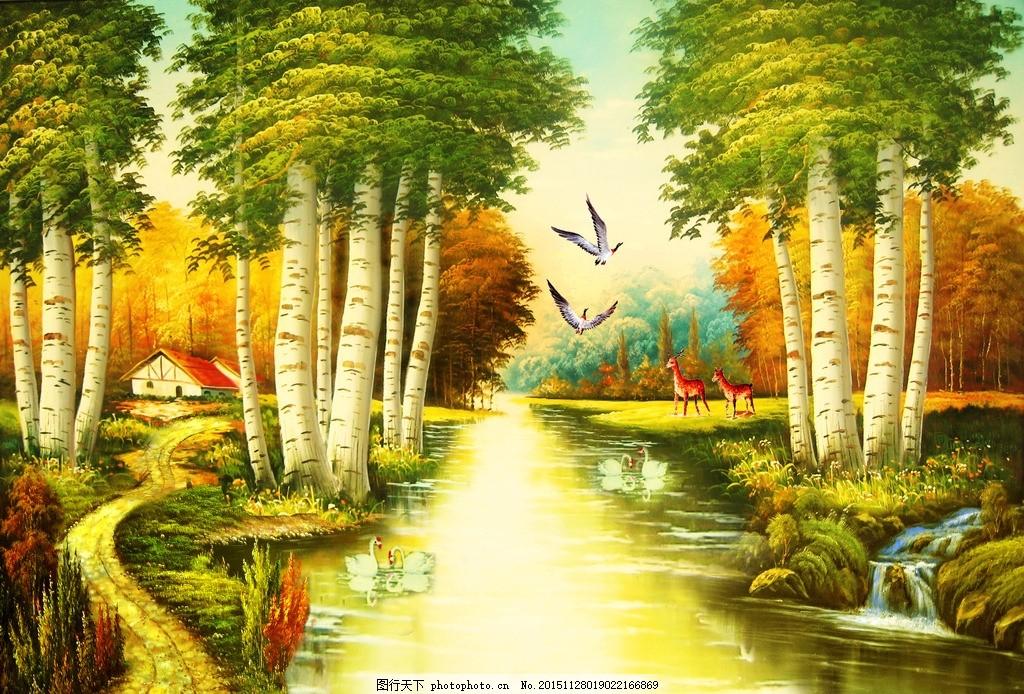 装饰画油画 壁画 天鹅 鹿 欧式油画 设计 文化艺术 绘画书法 300dpi