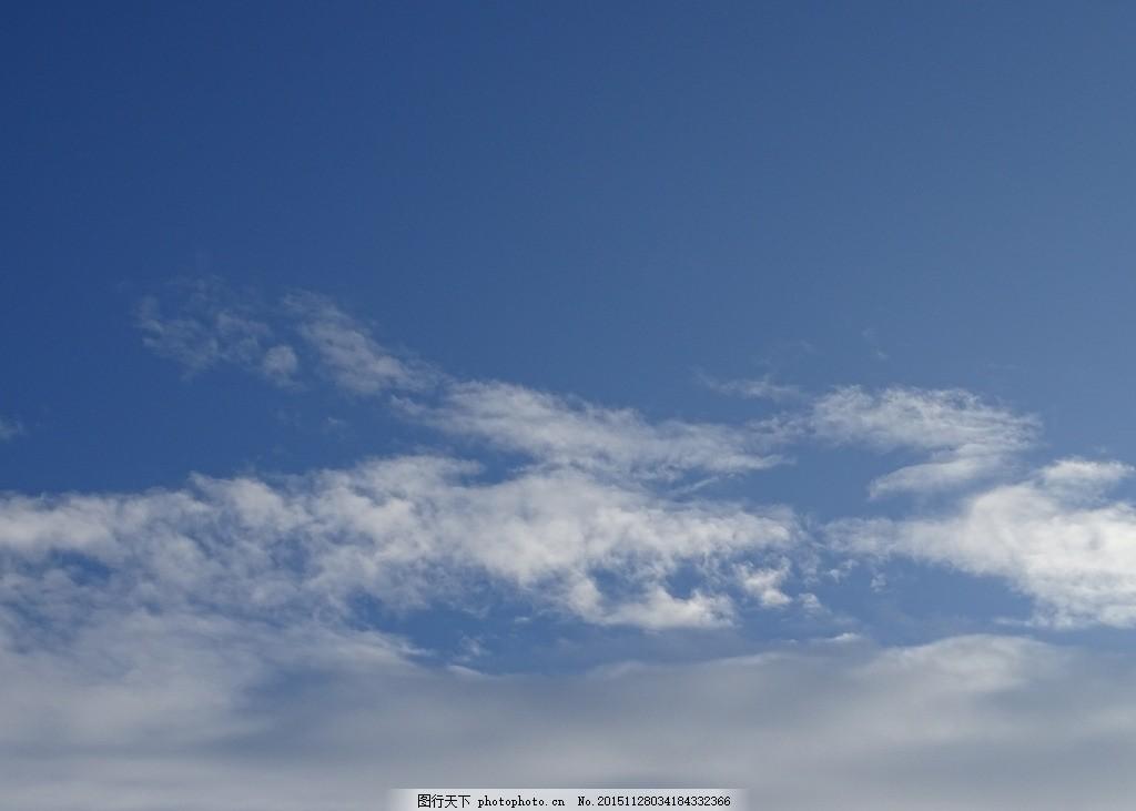 蓝天 白云 天空 空旷 阴天 蓝色渐变 云朵 公园一景 摄影 自然景观