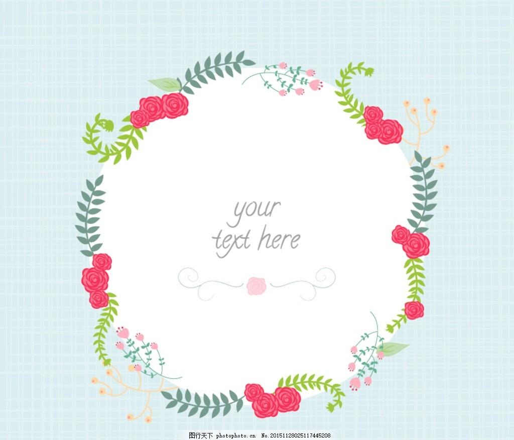 卡通花朵边框背景矢量素材 卡通 花朵 边框 花枝 花卉 花环 叶子 绿叶