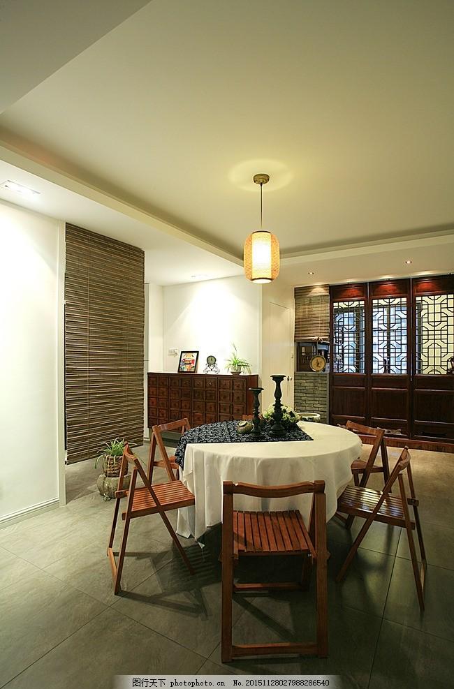 大儒世家室内装修 中式 室内摆设 室内布置 室内写实 家庭布置