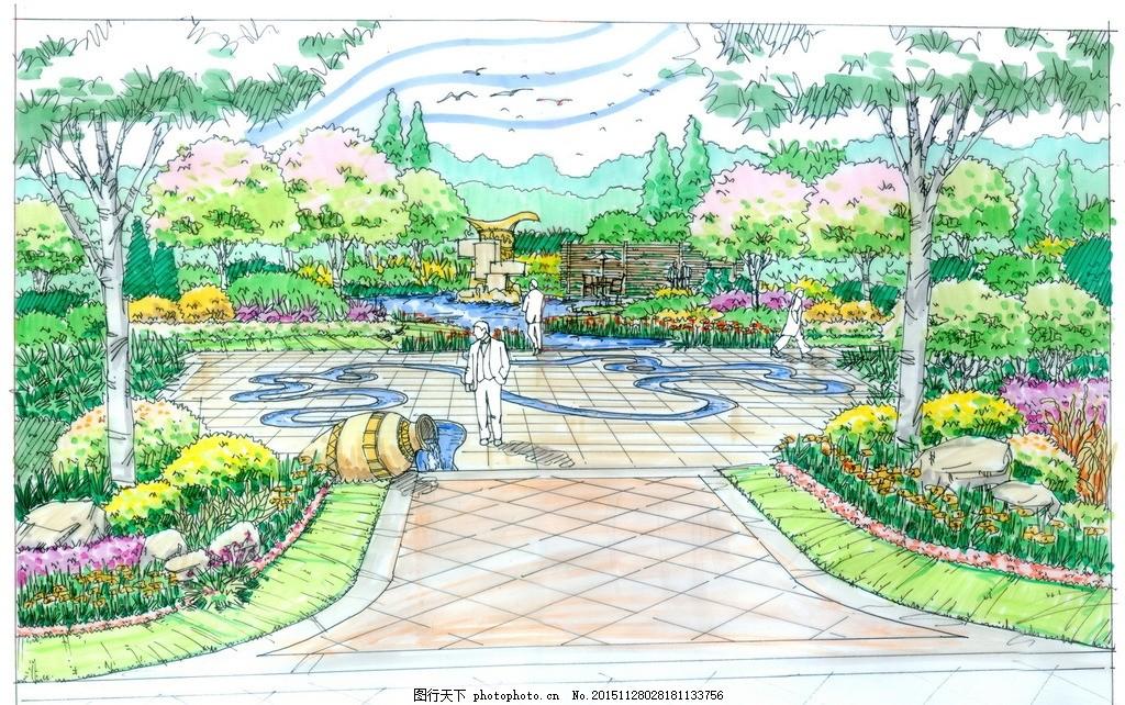 手绘景观小区彩平高清彩色效果图 手绘园林 手绘效果图 手绘彩平