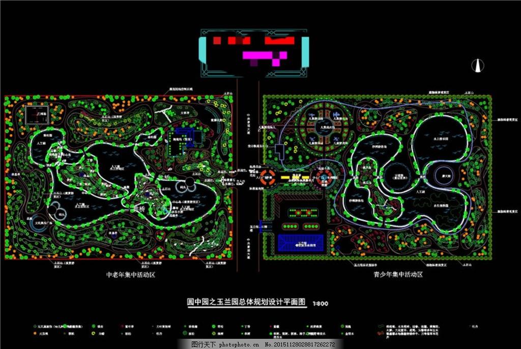 玉蘭園總體設計平面圖 荷花水池 景觀工程 水景 游園 園林景觀