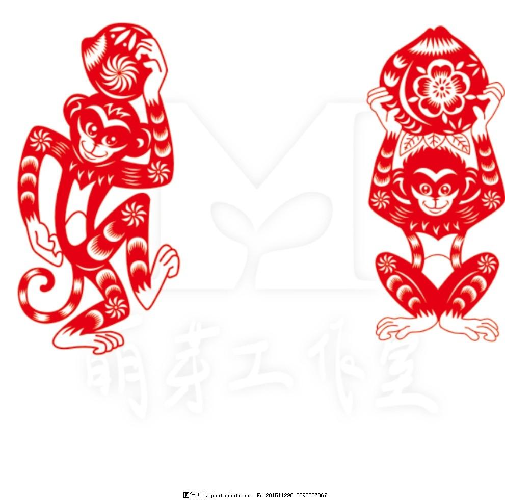 猴子 剪纸 春节 动物 桃子 中国风