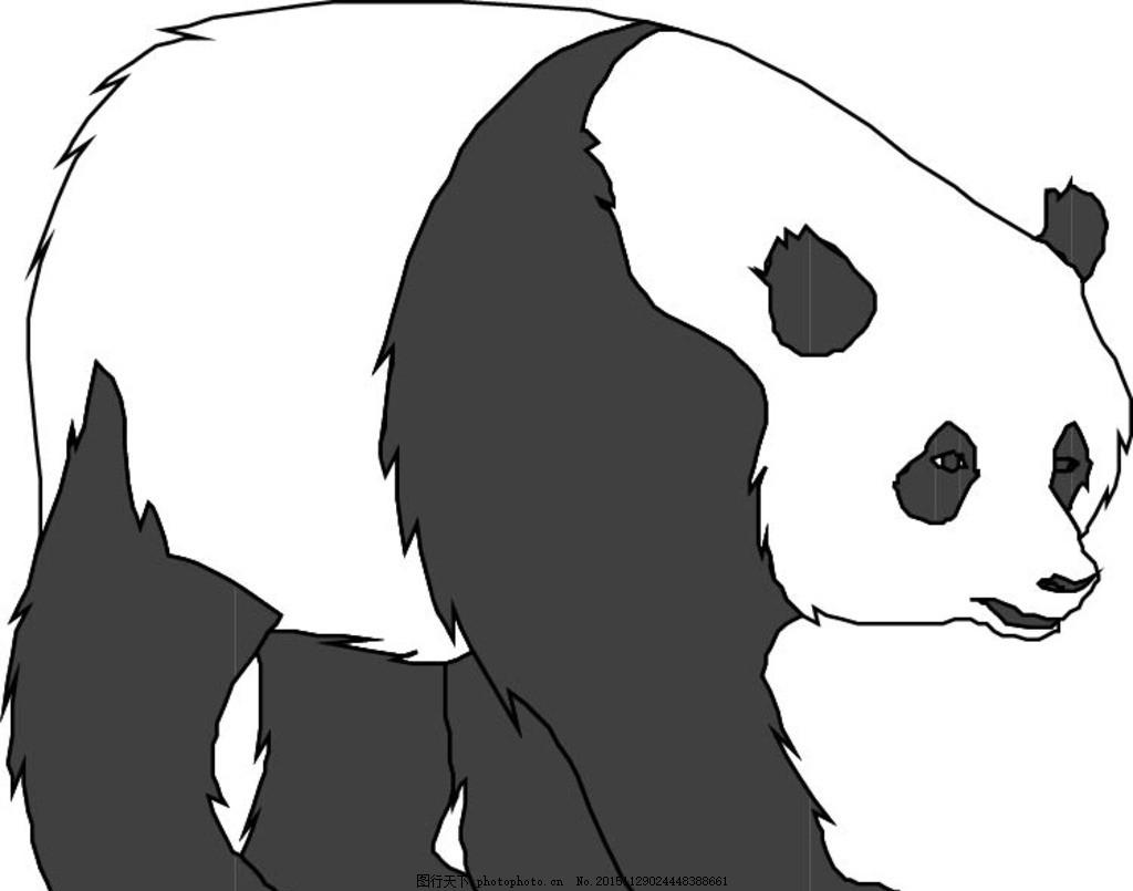 大熊猫 国宝 耳朵 鼻子 眼睛 腿 尾巴 儿童 卡通 绘画 绘本