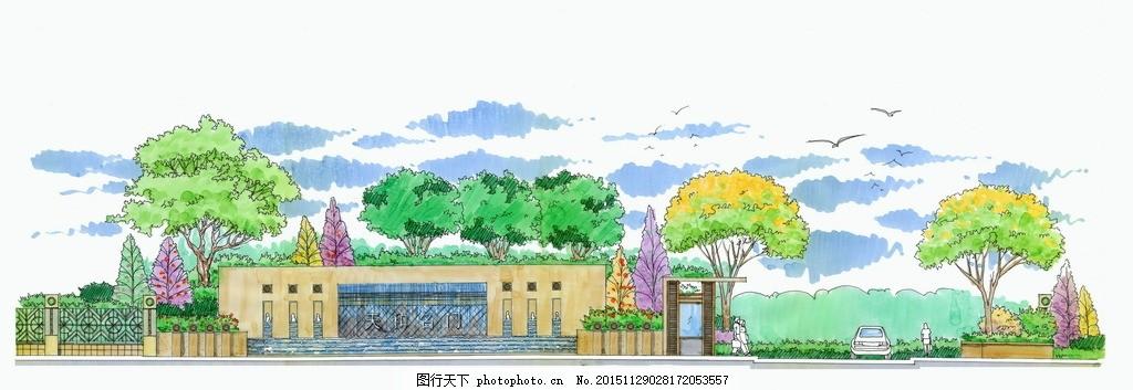 手绘景观小区立面高清彩色效果图 手绘园林 手绘效果图 手绘立面