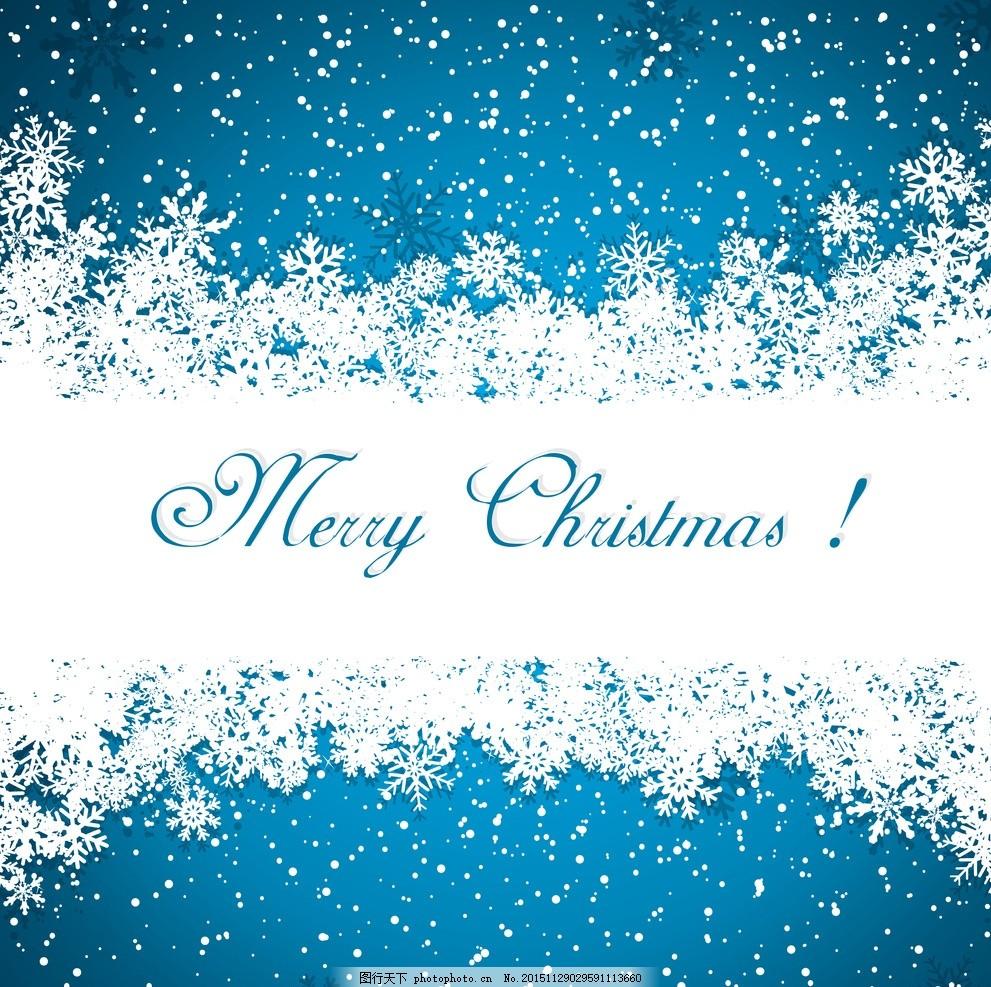 圣诞雪花背景矢量素材 圣诞 圣诞节 圣诞日 花体字 雪花 雪花背景 蓝