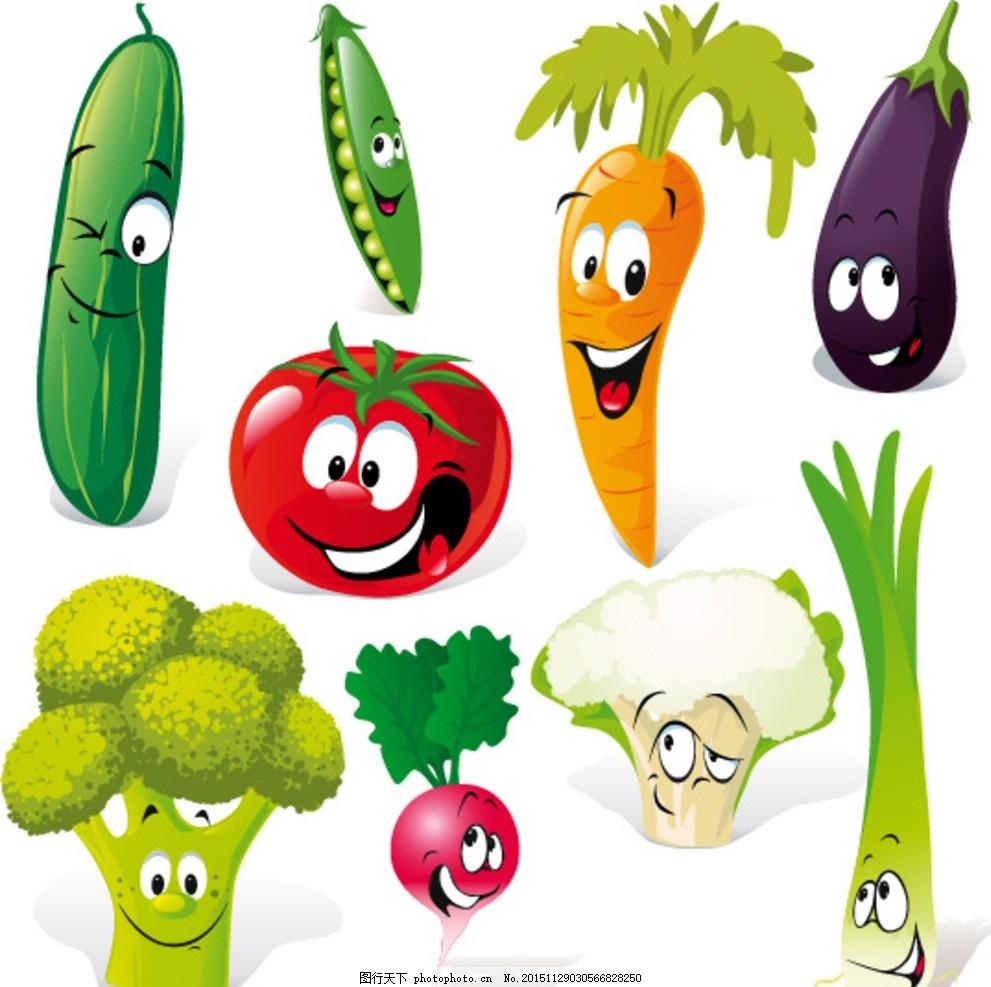 矢量蔬菜卡通 卡通蔬菜 手绘蔬菜 果蔬 有机蔬菜 新鲜蔬菜 水果蔬菜