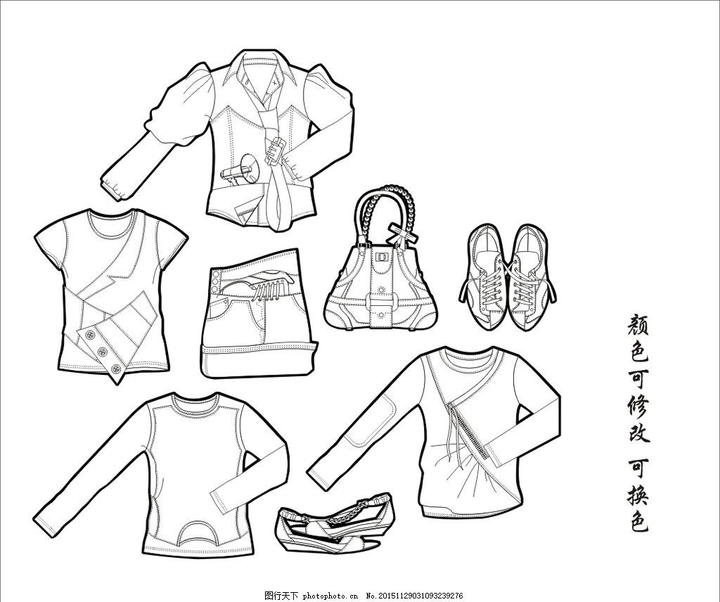 设计衣服怎么画