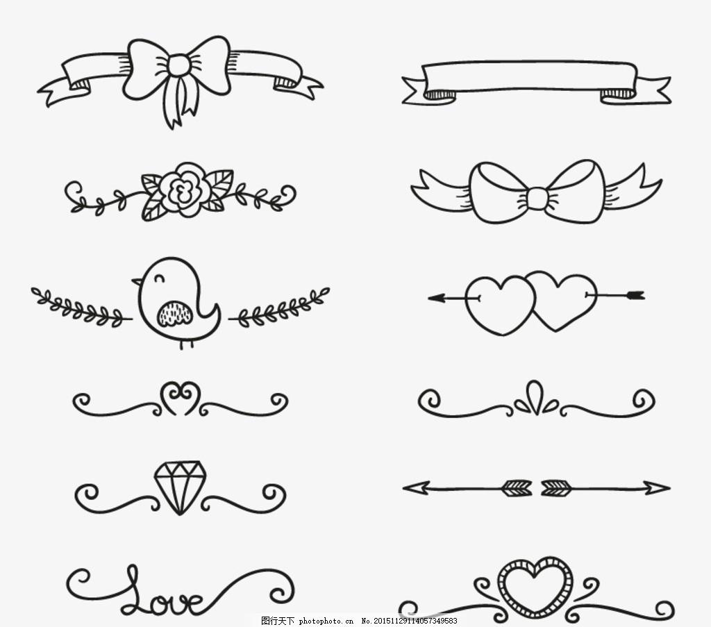 手绘花边设计矢量素材 丝带 横幅 条幅 蝴蝶结 花卉 花朵 爱心