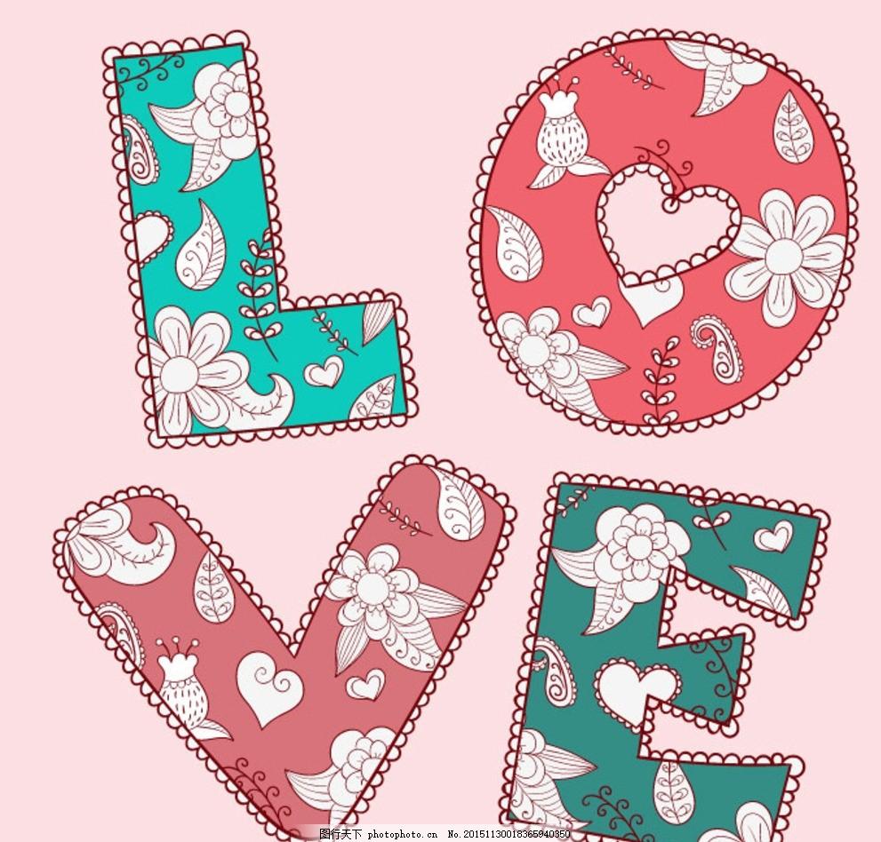 手绘花朵装饰爱的艺术字矢量图
