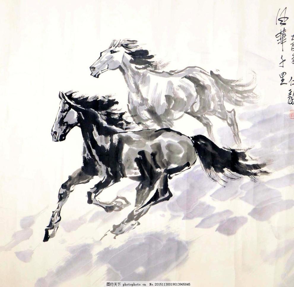 刘仁毅 风华千里 马 动物 写意 水墨画 国画 中国画 传统画 名家 绘画