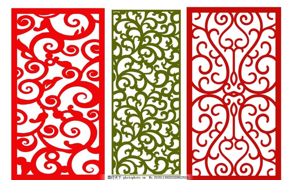 欧式花格 镂空雕刻花 风格花型 影视墙 雕刻花 设计 底纹边框 花边