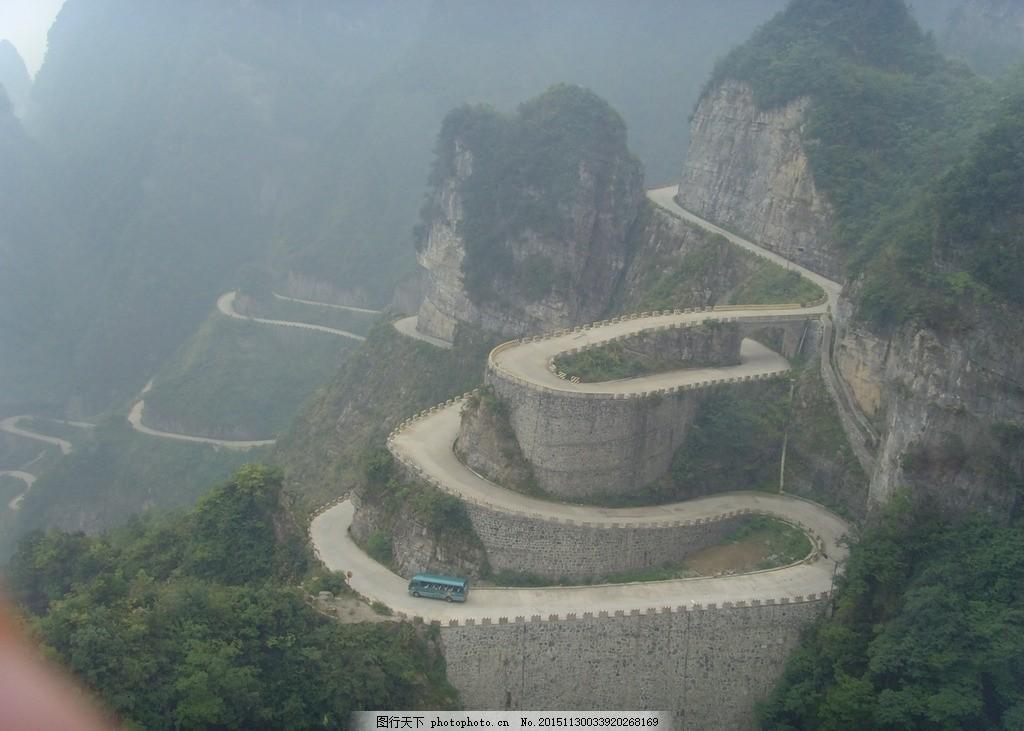 张家界 天门山 森林公园 盘山公路 世界奇观 摄影 旅游摄影 国内旅游