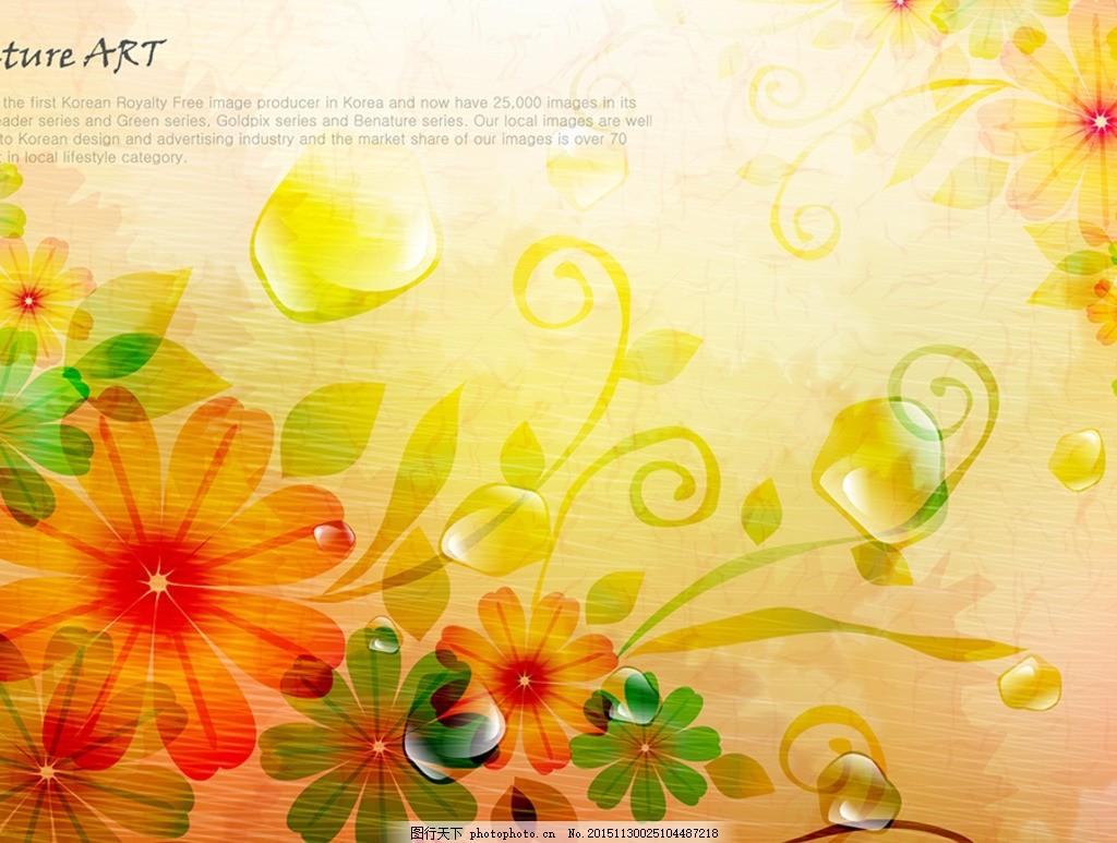 水彩手绘花卉背景矢量素材 花朵 鲜花 花藤 花蔓 藤蔓 植物 花纹