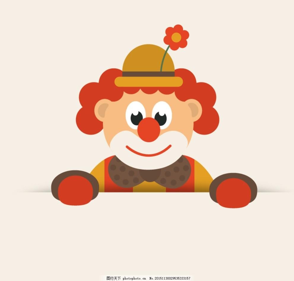 小丑 小丑表演 演员 滑稽 小丑形象 小丑人物 卡通小丑 小丑素材
