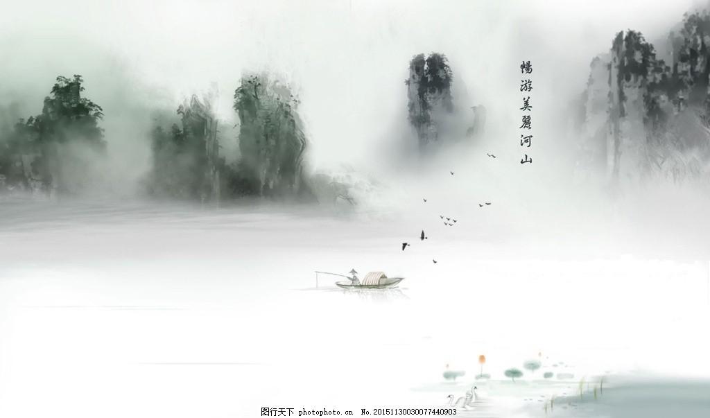 中国风水墨画,远山 山水画 客厅背景墙 复古 复古画