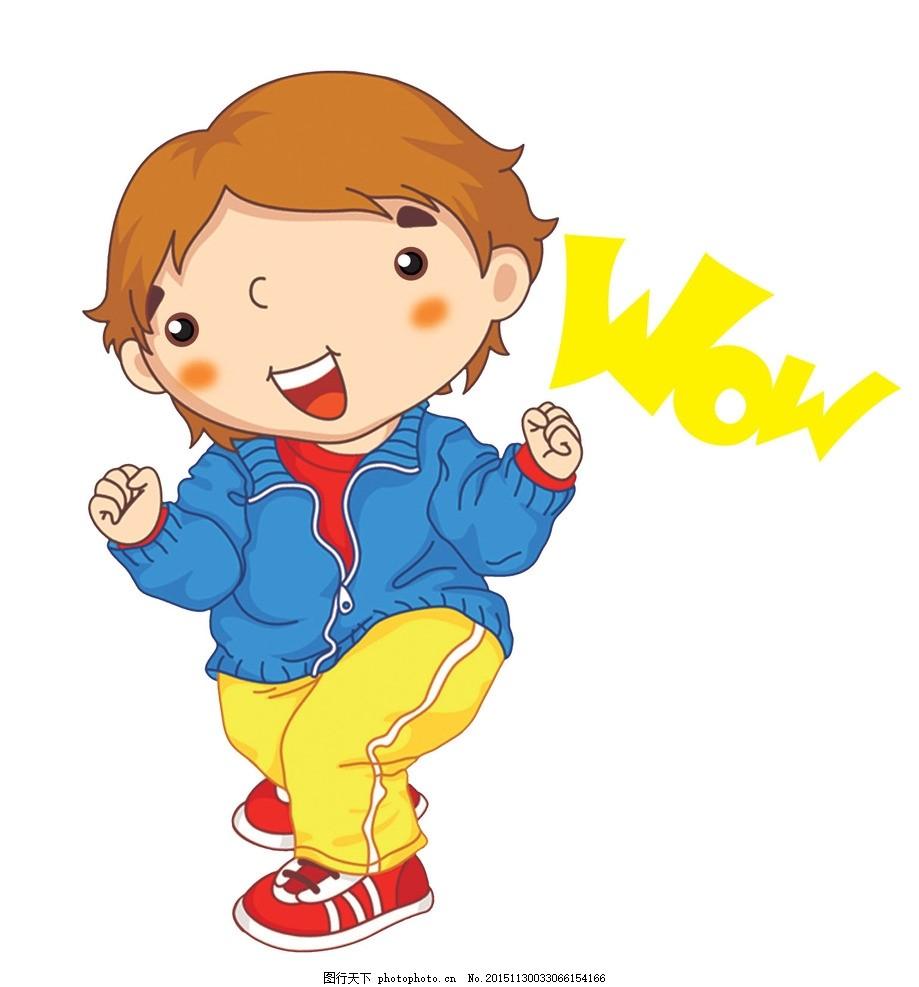 卡通小孩 卡通 小孩 可爱小孩 小孩卡通 卡通人物 卡通系列 设计 psd