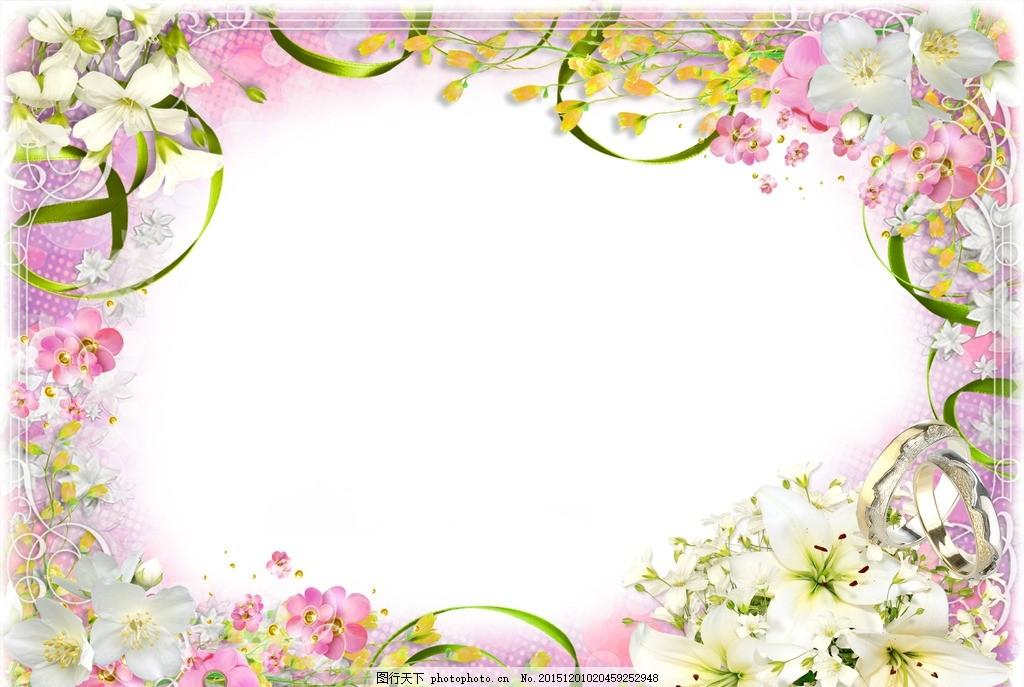 精美相框 相框模板 婚纱摄影相框 欧式相框 个性相框 相框背景 相片