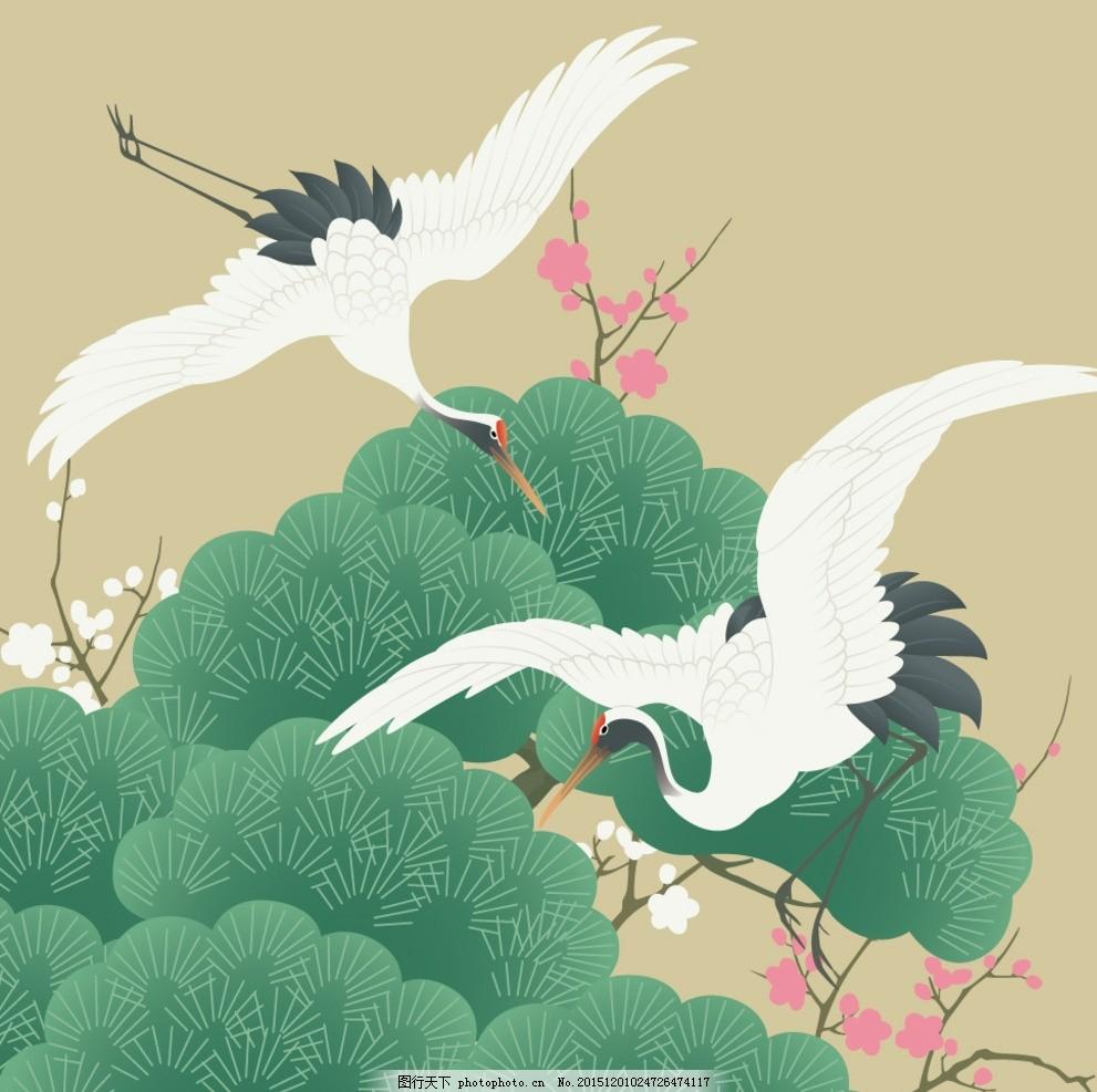 鹤 仙鹤 矢量鹤 松鹤 古典图案 时尚图案 复古图案