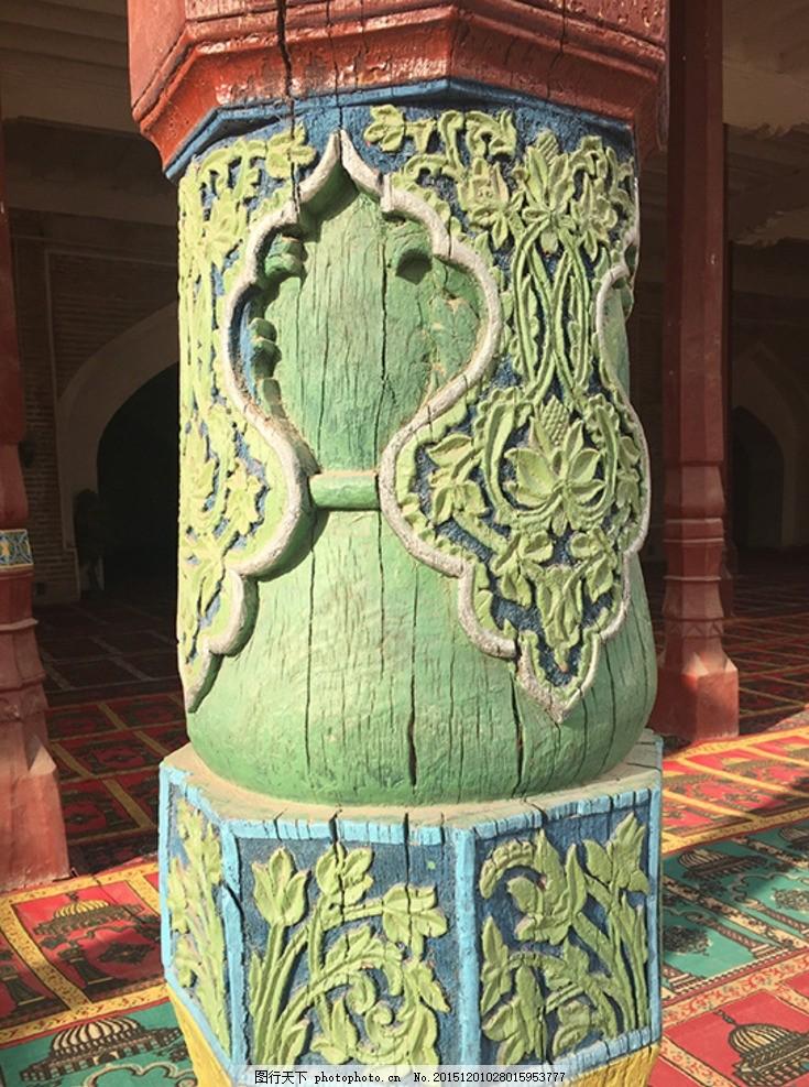 香妃墓 维族花纹 喀什 文化 历史 旅游 摄影 建筑园林 建筑摄影 72dpi