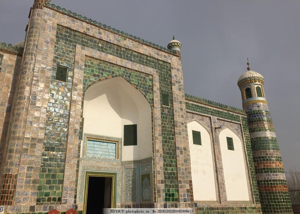 香妃墓 维族花纹 喀什 文化 历史 新疆旅游 摄影 建筑园林 建筑摄影