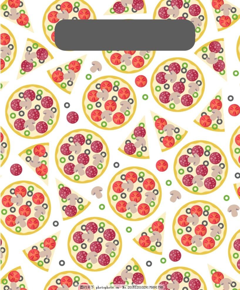 披萨简笔画彩色大全