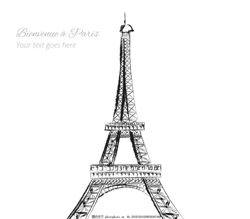 埃菲尔铁塔,巴黎法国摄影旅游建筑欧洲攻略师兄城市图片