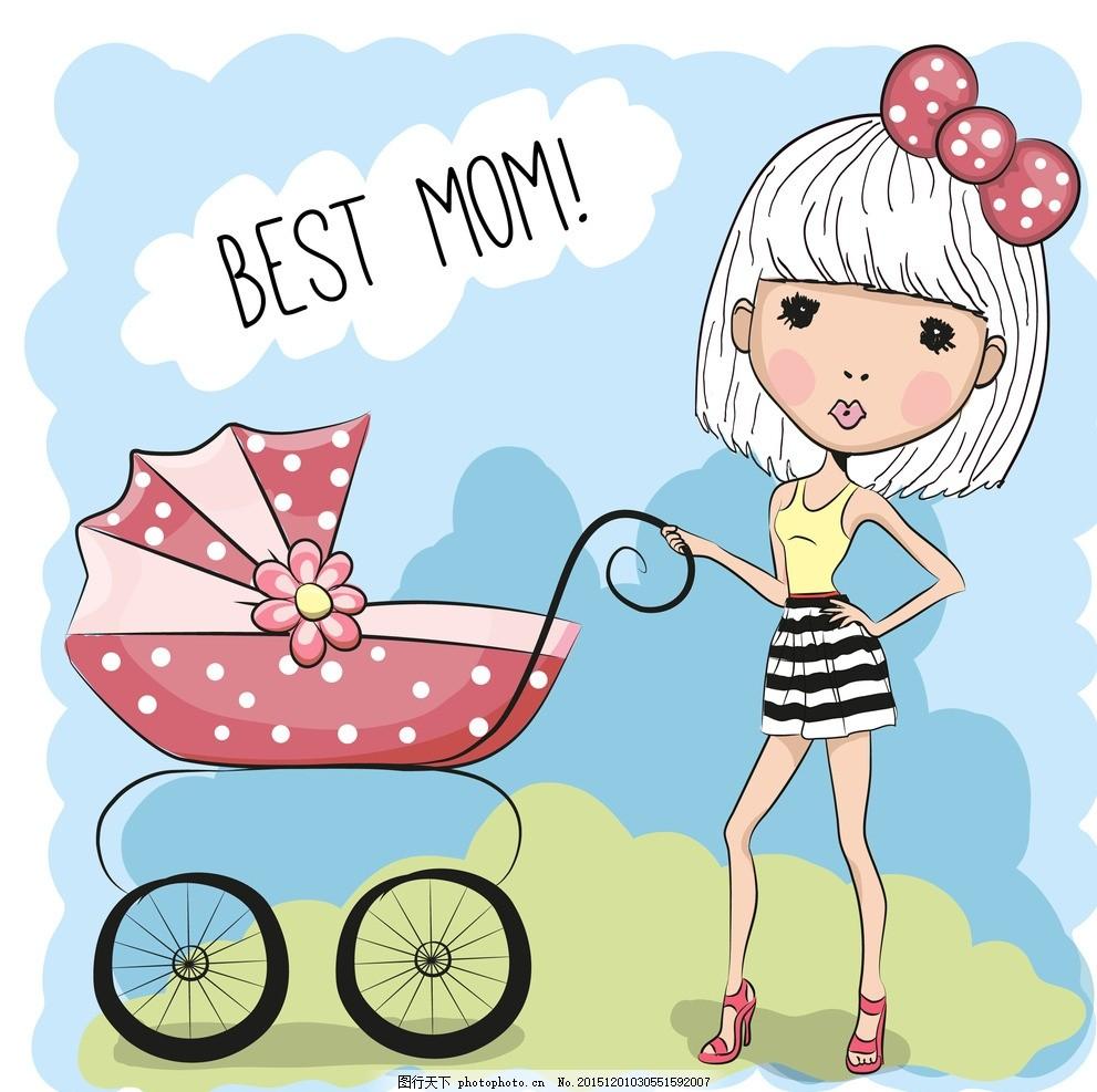 母婴 卡通形象 动画形象 卡通女人 卡通母亲 人物图库 时尚辣妈卡通