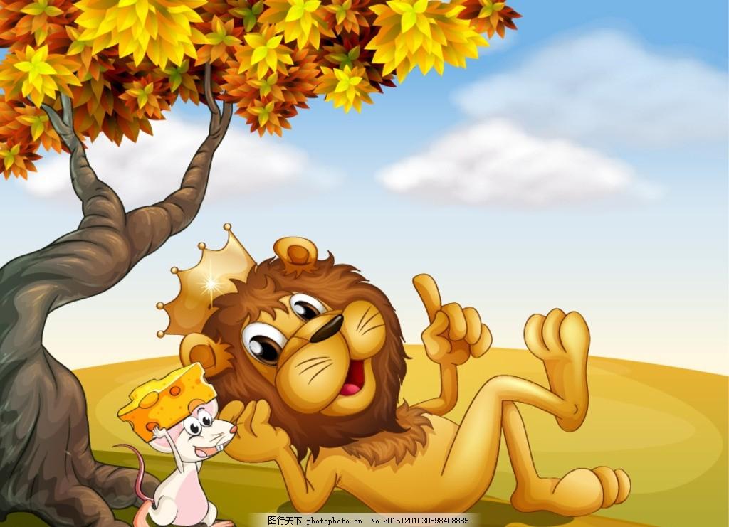 动漫狮子 黄色狮子 雄狮子 狮子卡通 卡通动物 可爱卡通 简单卡通狮子