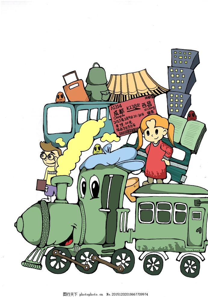 旅行 支教 小火车 欢乐 小女孩 设计 动漫动画 其他 300dpi jpg
