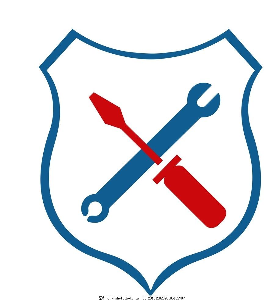 维修logo 矢量 矢量图制作 个性化设计 图案 图标 标志 广告设计