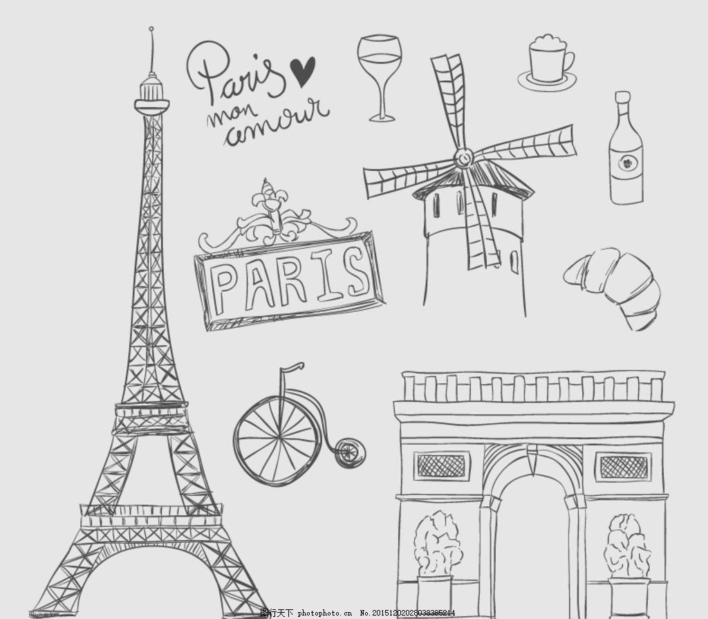 手绘巴黎 元素 元素矢量 素材下载 埃菲尔铁塔 挂牌 艺术字 红磨坊