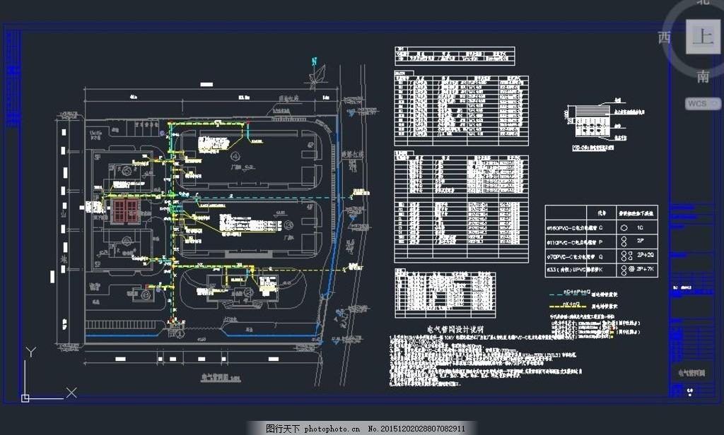 电气管综和布置图 电缆井 变频控制 强电系统 弱电系统 消防系统 设计