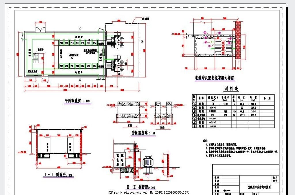 工厂配电所平面布置图 厂房施工图 厂房建筑图 厂房扩建 厂房建筑图纸