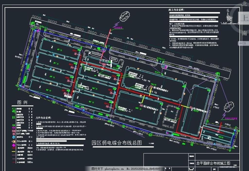 弱电综合布线图 强电系统 弱电系统 消防系统 配电系统 监控系统